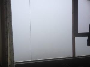 Belle vue depuis notre chambre face aux terrasses