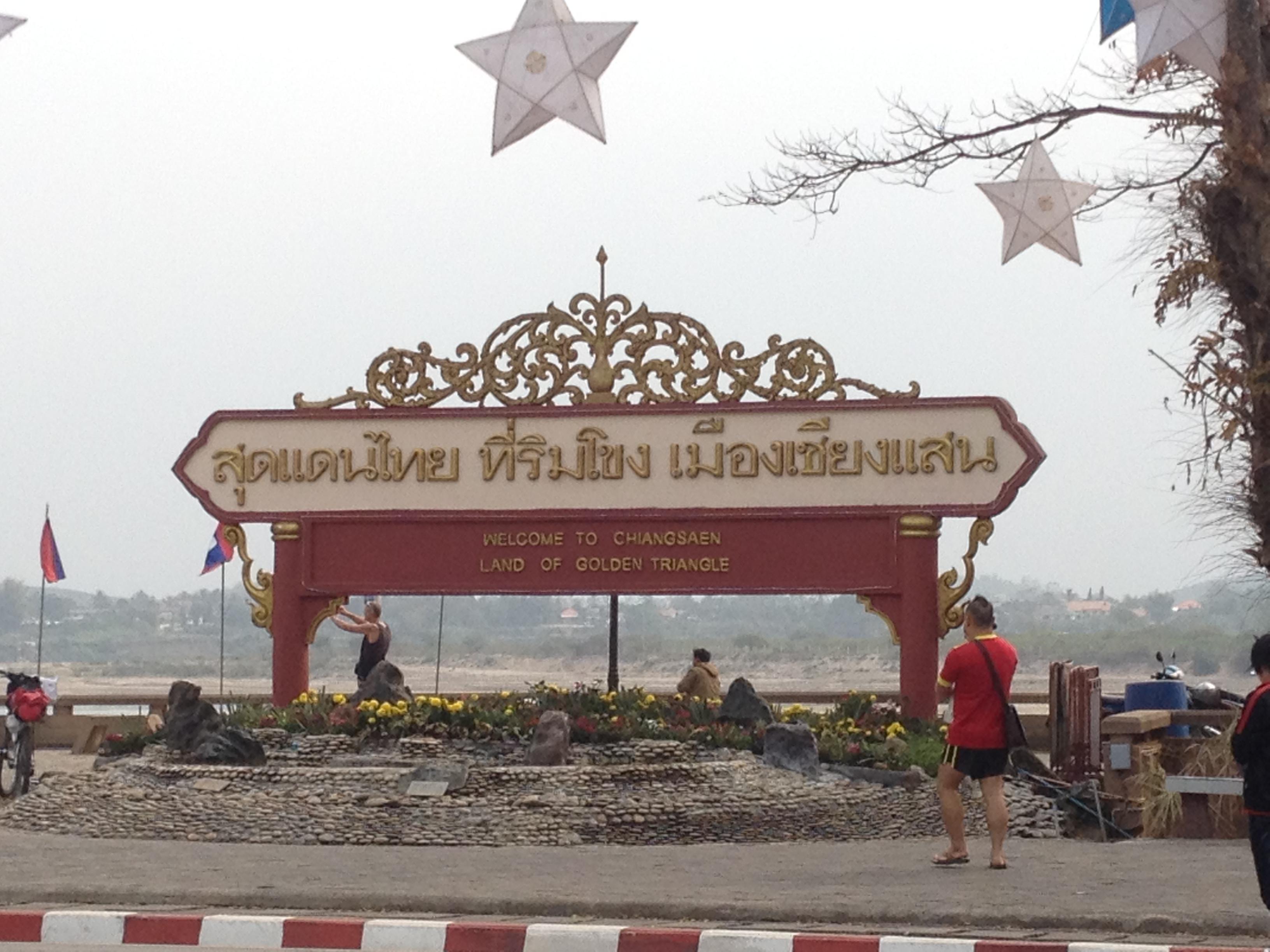 Défi de la semaine, rejoindre le Laos depuis la Birmanie via la Thaïlande